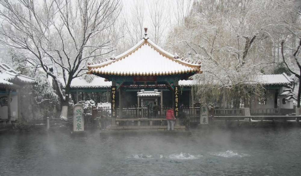 Jinan's Winter