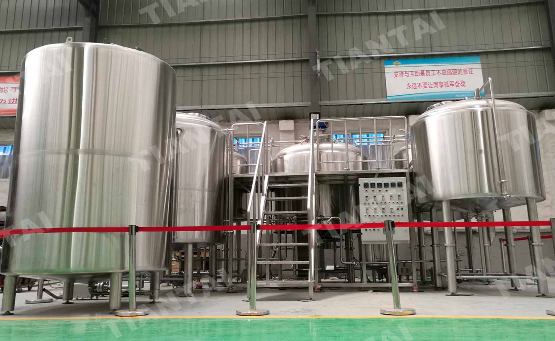 20BBL Stainless steel Steam Mash Tun/ brewing equipment