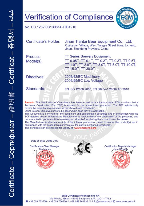 beer equipment CE Machinery Low Voltage