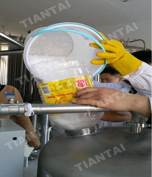 <b>The influence on brewery equipment about cleaning agents and sterilization</b>