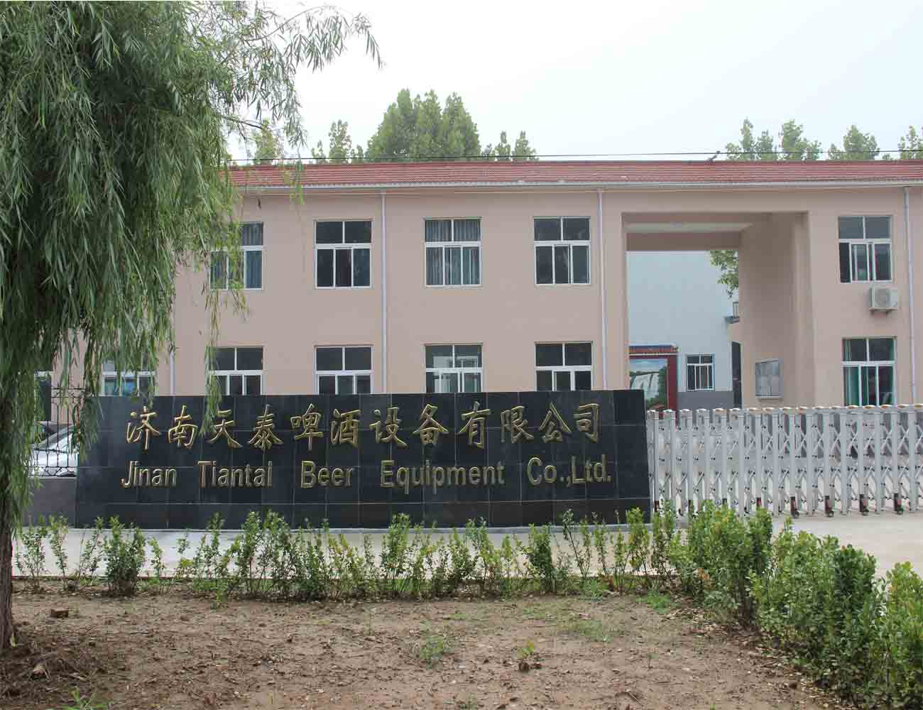 tiantai brewery equipment plant