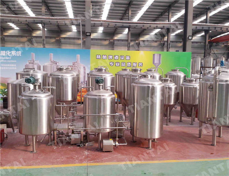 200L brewery lab equipment